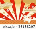 年賀状 新年 犬のイラスト 36138297
