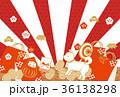 年賀状 新年 犬のイラスト 36138298