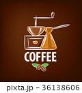 コーヒー デザイン 柄のイラスト 36138606
