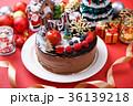 クリスマスケーキ 36139218