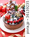 クリスマスケーキ 36139235