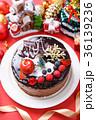 クリスマスケーキ 36139236