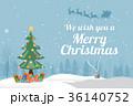 クリスマス 樹木 樹のイラスト 36140752