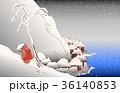 佐州塚原雪中 36140853