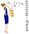 サキソフォン サックス 演奏のイラスト 36141559