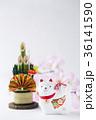 戌年 門松 縁起物の写真 36141590