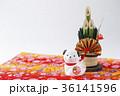 戌年 門松 縁起物の写真 36141596