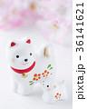 戌年 縁起物 年賀素材の写真 36141621