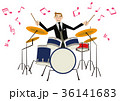 音楽のクリップアート。ドラム。ドラマー。パーカッション。 36141683