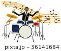 音楽のクリップアート。ドラム。ドラマー。パーカッション。 36141684