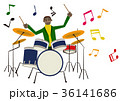 音楽のクリップアート。ドラム。ドラマー。パーカッション。 36141686