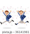 入学 卒業 喜びのイラスト 36141981