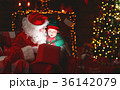 Santa Claus and elf with magic gift for Christmas. 36142079
