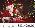 Santa Claus and little elf  for Christmas 36142080