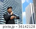 ビジネスマン 営業 ビジネスの写真 36142128