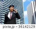 ビジネスマン 営業 ビジネスの写真 36142129