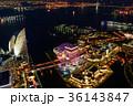 みなとみらい 夜景 横浜の写真 36143847