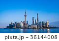 中国 上海 上海タワーの写真 36144008