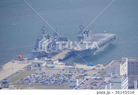 海上自衛隊佐世保基地に停泊中のひゅうが・あきづき・あたご 36145016