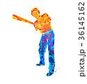 ベースボール 白球 野球のイラスト 36145162