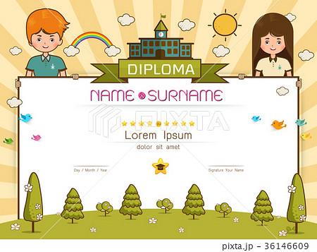 certificate kids diplomaのイラスト素材 36146609 pixta