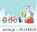 クリスマス グリーティング 動物のイラスト 36148818