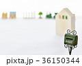 マイホーム ポスト 郵便ポストの写真 36150344