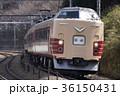 電車 列車 183系の写真 36150431