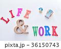 ライフ・仕事イメージ 36150743