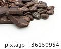 カカオ豆 チョコレート カカオニブの写真 36150954