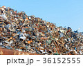 産業廃棄物 36152555