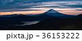 世界遺産 夕景 富士山の写真 36153222