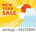 セール 新春 新春セールのイラスト 36153894