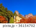 秋の妙義山 中之嶽神社 だいこく様 36154702