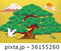 縁起物和風イメージ 36155260