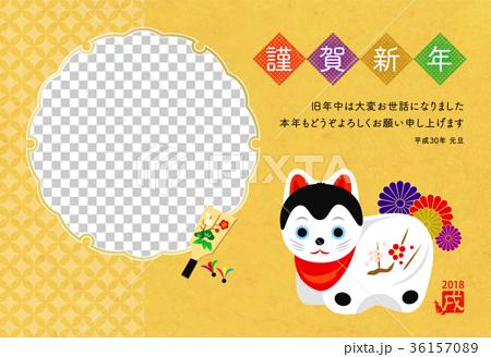 年賀状_戌(黄) 36157089