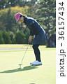 ゴルフをする女性 36157434