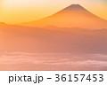 夜明け 富士山 風景の写真 36157453