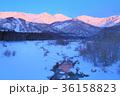冬 白馬三山 雪景色の写真 36158823