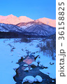 冬 白馬三山 雪景色の写真 36158825