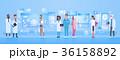 医師 医者 医療のイラスト 36158892
