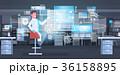 医師 医者 男のイラスト 36158895