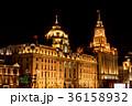 上海 外灘 夜景の写真 36158932