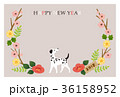 年賀状 戌年 犬のイラスト 36158952