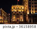上海 外灘 夜景の写真 36158958