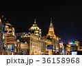 上海 外灘 夜景の写真 36158968