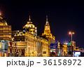 上海 外灘 夜景の写真 36158972