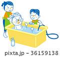 介護 訪問入浴 入浴サービスのイラスト 36159138