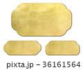 背景素材 フレーム 枠のイラスト 36161564