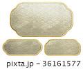 背景素材 和柄 フレームのイラスト 36161577